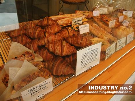 03店内パン