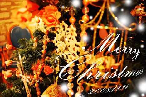 クリスマスカード統合