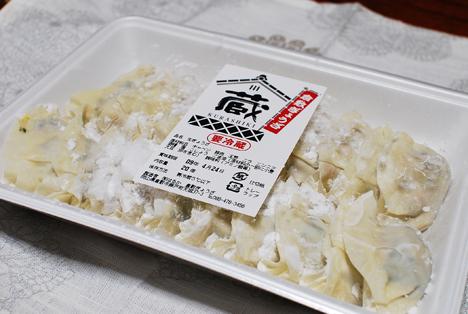 20個入り(600円)