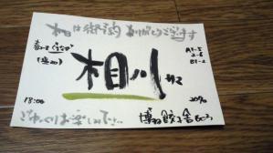 201103210146000_20110321021426.jpg