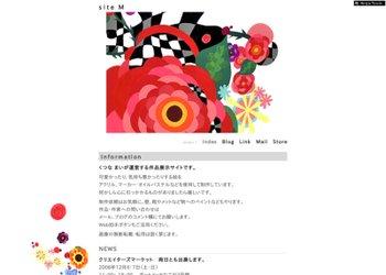 site M