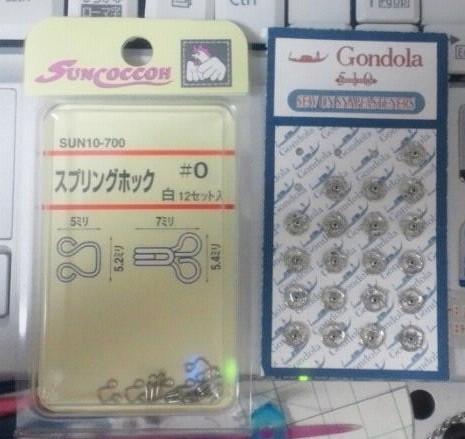 110801-memo01