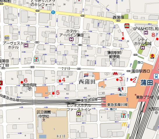 JR蒲田駅西口近辺