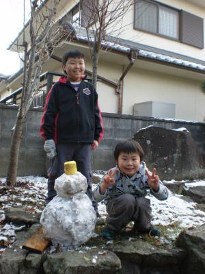 yuki_convert_20110111171606.jpg