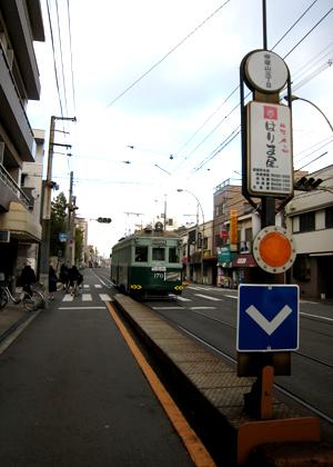 帝塚山01
