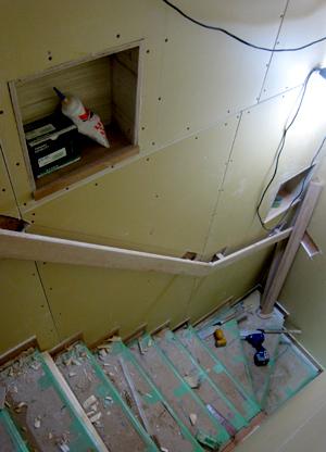 U-階段ニッチ01