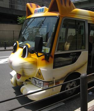 猫バス01