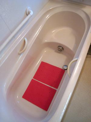 風呂マット01