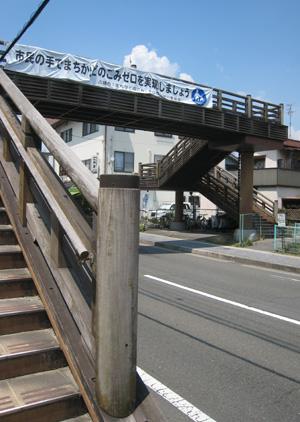 八幡陸橋01