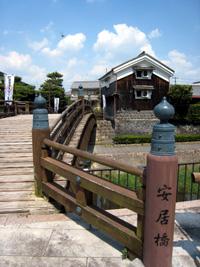 八幡市橋01