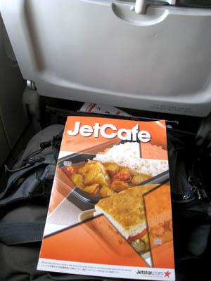 Jetstarメニュー01
