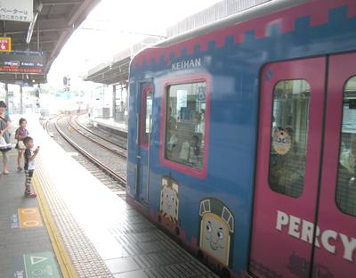 京阪交野線トーマス01