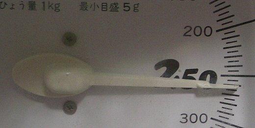 IMGP0955.jpg