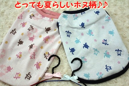 NEWお洋服 (0)