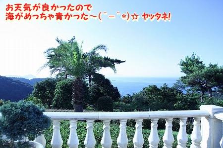 ホテル♪ (10)
