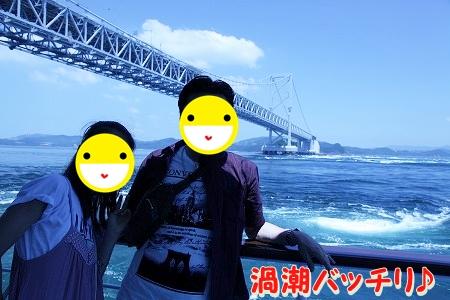 徳島に行ってきました~♪ (21)