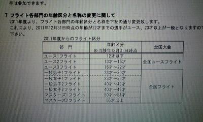 moblog_2c952126.jpg