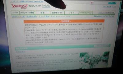 moblog_3f226ccc.jpg
