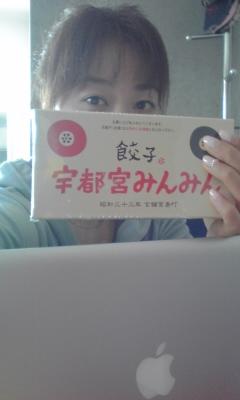 moblog_7a8bd37c.jpg