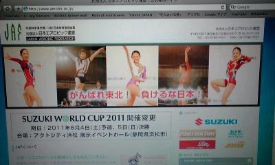 moblog_b9a7d5e5.jpg
