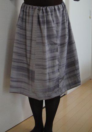 kimono-s1_R.jpg