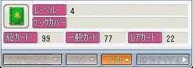 Maple6782a.jpg