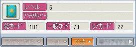 Maple6786a.jpg