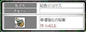 Maple9567a.jpg