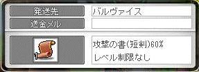 Maple9568a.jpg