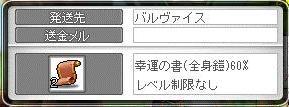 Maple9569a.jpg