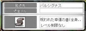 Maple9570a.jpg
