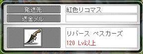 Maple9584a.jpg