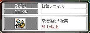 Maple9598a.jpg