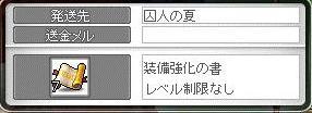 Maple9599a.jpg