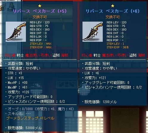 Maple9602a.jpg