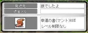 Maple9603a.jpg