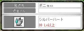 Maple9604a.jpg