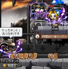 Maple9608a.jpg