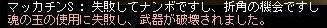 Maple9616a.jpg
