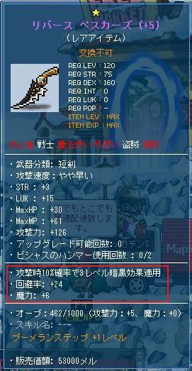Maple9617a.jpg