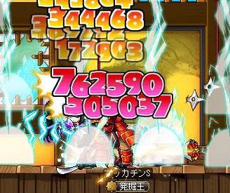 Maple9627a.jpg