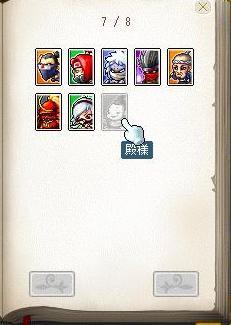 Maple9629a.jpg