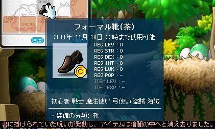 Maple9636a.jpg