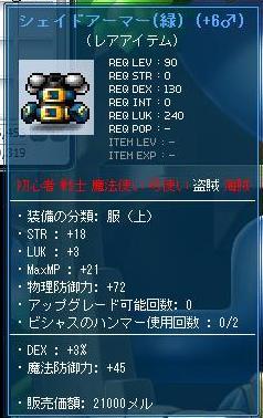 Maple9638a.jpg