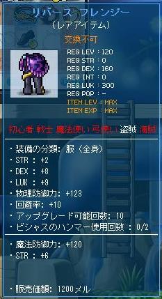 Maple9639a.jpg