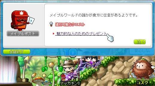 Maple9644a.jpg
