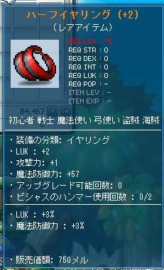 Maple9652a.jpg