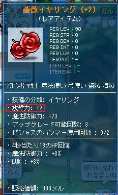Maple9653a.jpg