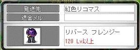 Maple9664a.jpg