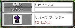 Maple9665a.jpg